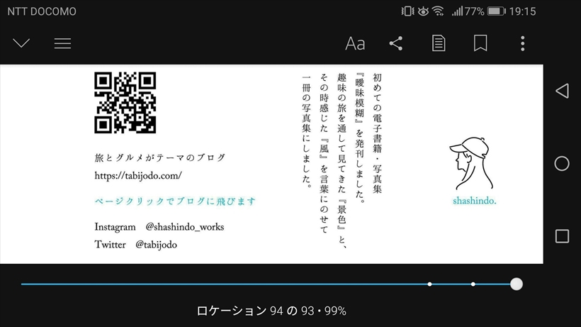 kindleアプリandroid リンク
